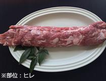 ヒレ・肩ロース[ブロック]